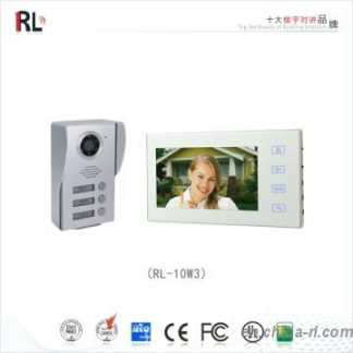 "Ultra Thin 7"" TFT Color Video Door Phone"