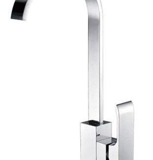 Donglin Single Handle Basin Mixer (DL9811)